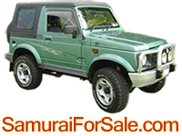 SamuraiForSale.com Logo